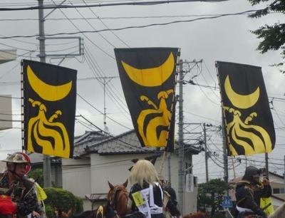 waveflag1.JPG