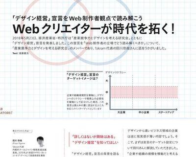 webcreater1.jpg