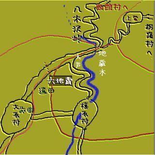 yagisawaaa1.jpg