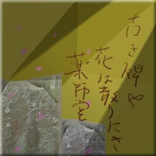 yakushidouuu1111.jpg