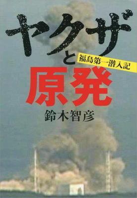 yakuza1111.jpg