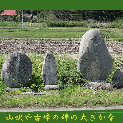 yamabu111.jpg