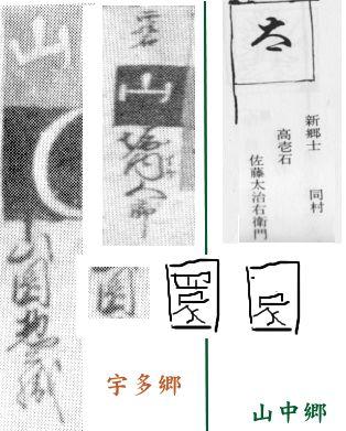 yamaen123.jpg