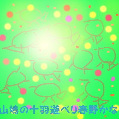 yamahato1232.jpg