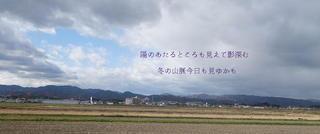 yamanamikage122222.jpg