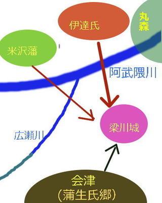 yanagawacc1.jpg
