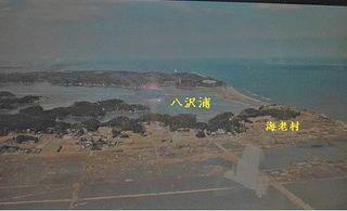 yasawa3333.jpg