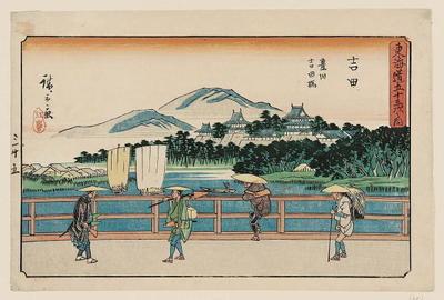 yoshidashiro12345.jpg