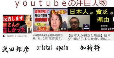 youtuberank11.jpg