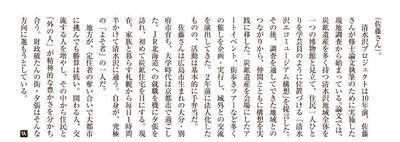 yubariii1111.jpg
