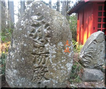 yudonobun1.jpg