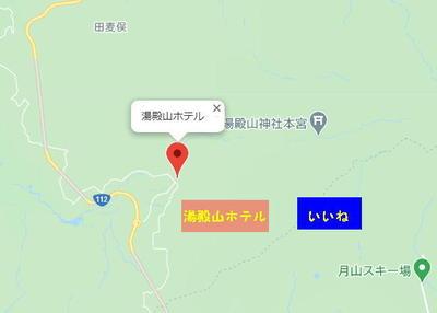 yudonohotel33.jpg