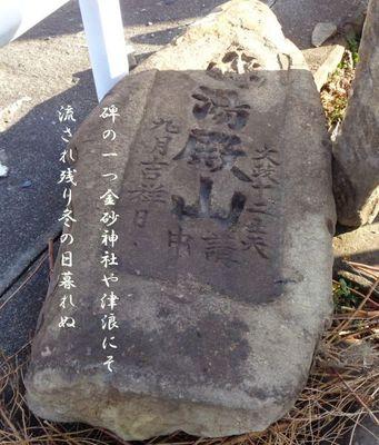 yudonooo1234455.jpg
