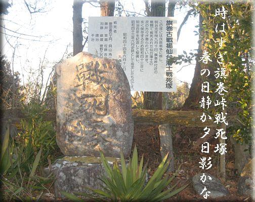 yuhikage32.jpg