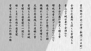 yukiomoruhaiku1111.jpg