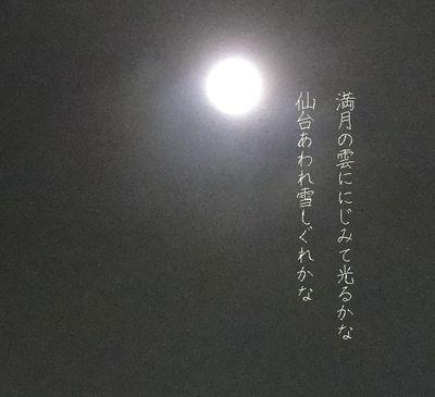 yukishigureeee123.jpg