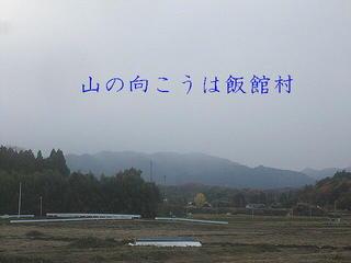 yukisnow.jpg