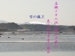 yukizaouuu123.jpg