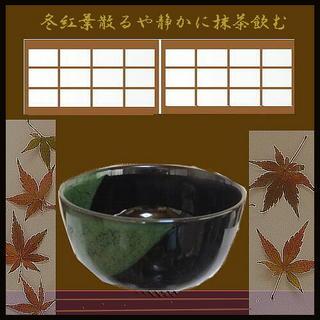 yunomich1111.jpg