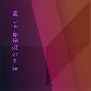 yusakura232323.jpg