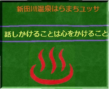 yussa11122233.jpg