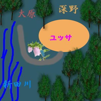 yussa6666.jpg