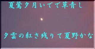 yuugumooo123.jpg