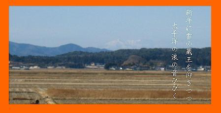 zaoyasawa26.JPG