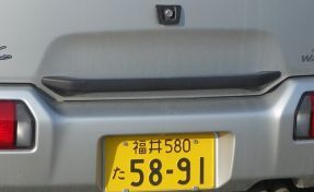 FUKUIIII111.jpg