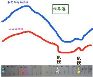 KOKUDAKA111.jpg