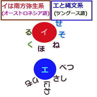 ezogo111.jpg