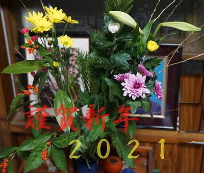 flowerarrenge2021.jpg