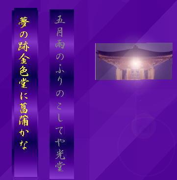 goldayame11111112.jpg
