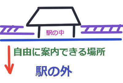 haramachiiii123.jpg
