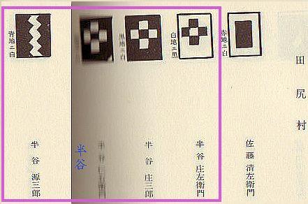 hatabunmura2.jpg