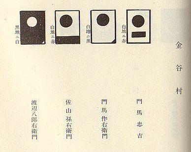 hatamura2.jpg