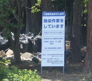 jyosennfukano.jpg
