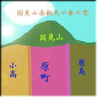 kunumiyamaaaa11.jpg