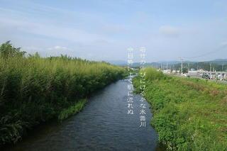 mizunashiiiii1.jpg