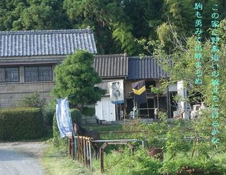 nomahata1.jpg
