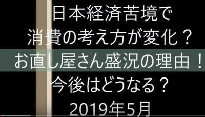 onaoshiya11.jpg
