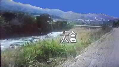 ookuramanogawa11.jpg