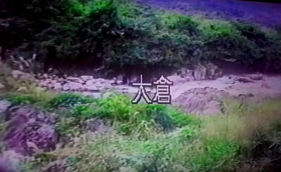 ookuramanogawa333.jpg