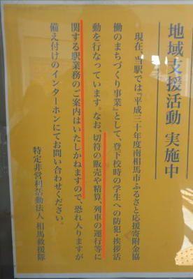 railwaysssttt1.jpg