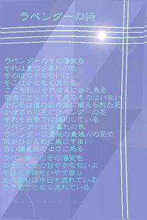 ravenderpoem1.jpg