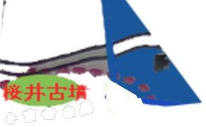 sakuraiiii123.jpg