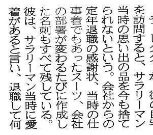 salaryman11.jpg