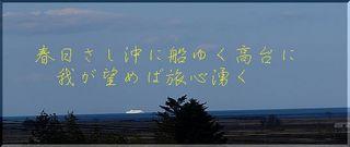 shippp111.jpg