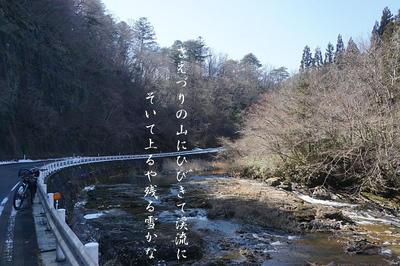 snowpeach11.jpg