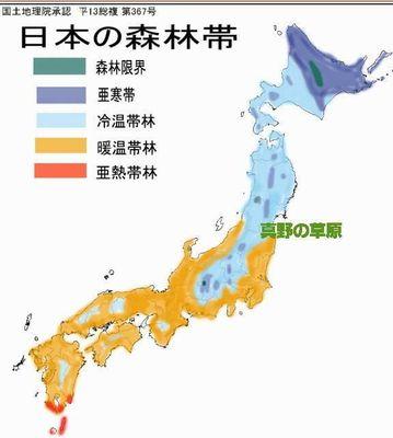 sudashiii1233.jpg